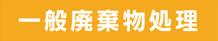 img_houjin_m11